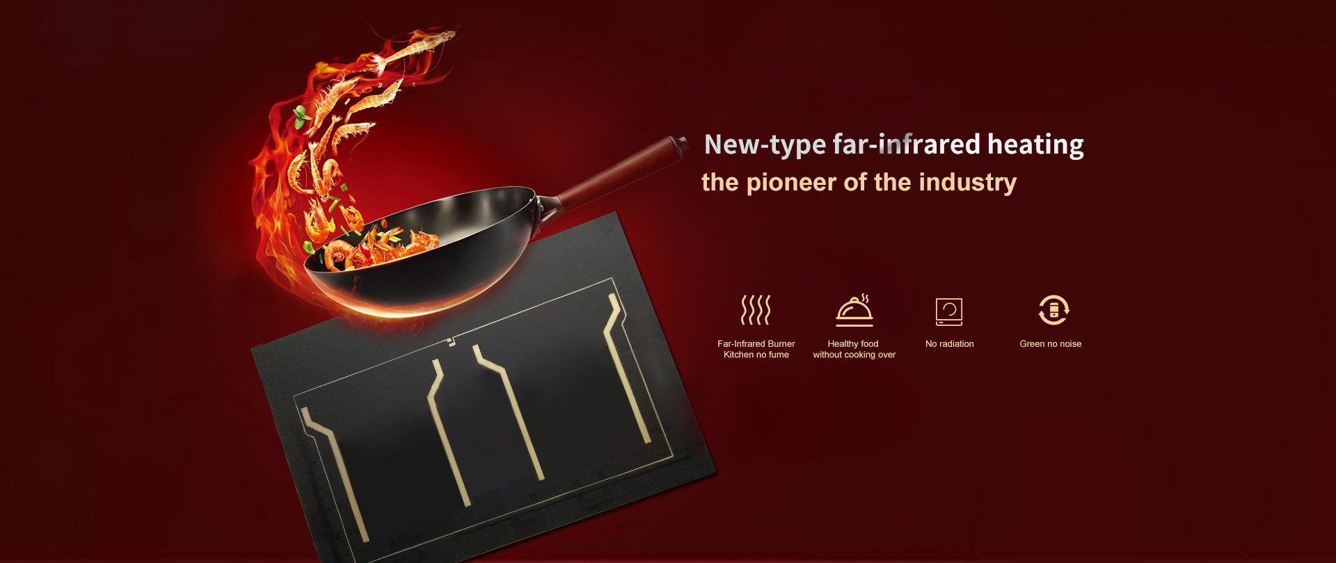 New-type far-infrared heating,  the pioneer of the industry